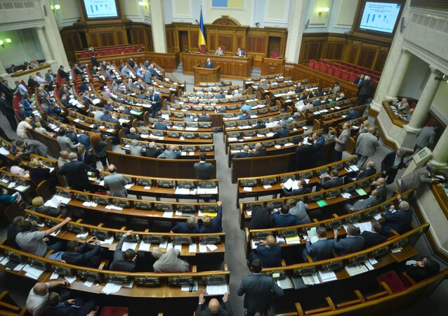 Verkhovna Rada of Ukraine holds meeting