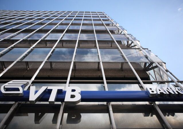 VTB bank headquaters in Moscow