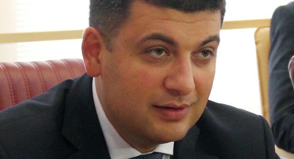 Verkhovna Rada Chairman Volodymyr Groysman