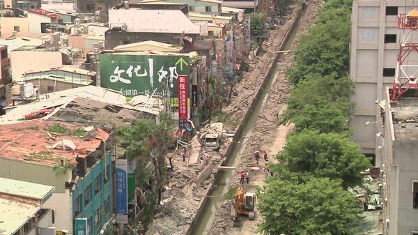 Gas Explosions in Taiwan. Surveillance Camera Footage - Sputnik International