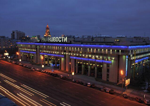 Здание агентства РИА Новости на Зубовском бульваре