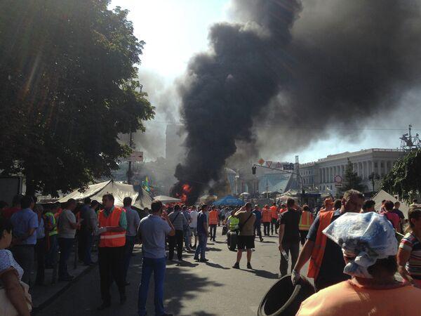 Maidan Square, Kiev - Sputnik International