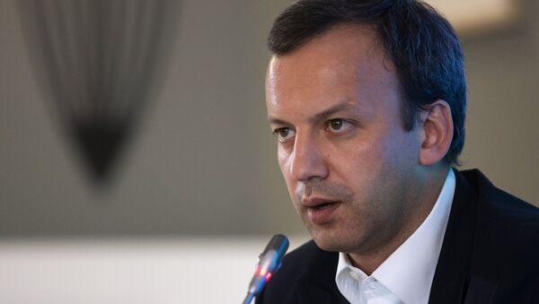 Russian Deputy Prime Minister Arkady Dvorkovich - Sputnik International