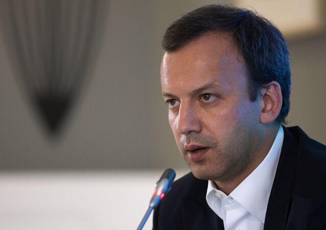 Russian Deputy Prime Minister Arkady Dvorkovich