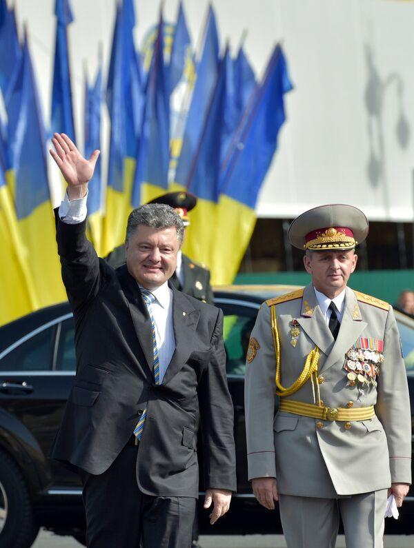 Independence Day Celebrations in Ukraine - Sputnik International