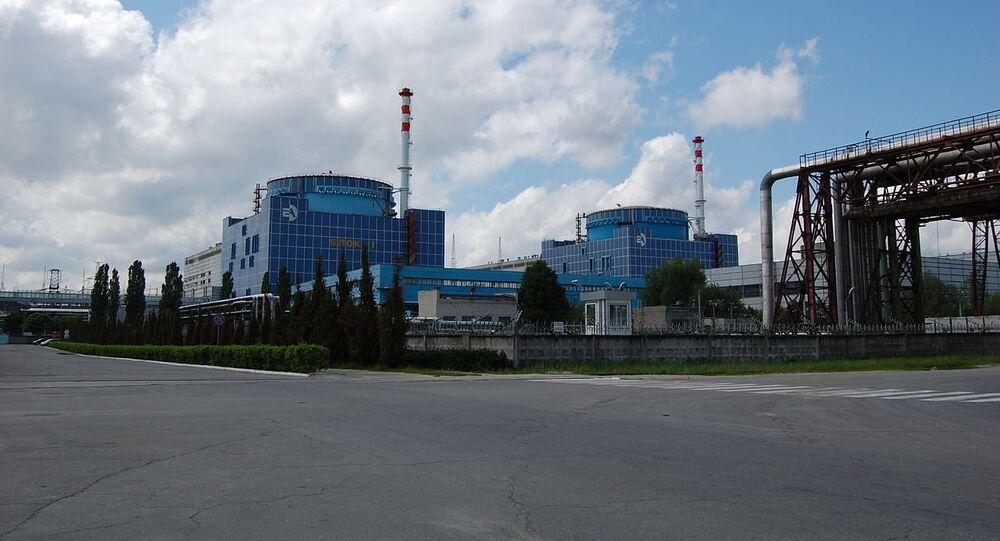 Khmelnitskiy Nuclear Power Plant
