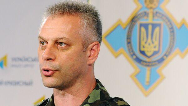 Andriy Lysenko, Ukrainian Council of National Security and Defense - Sputnik International