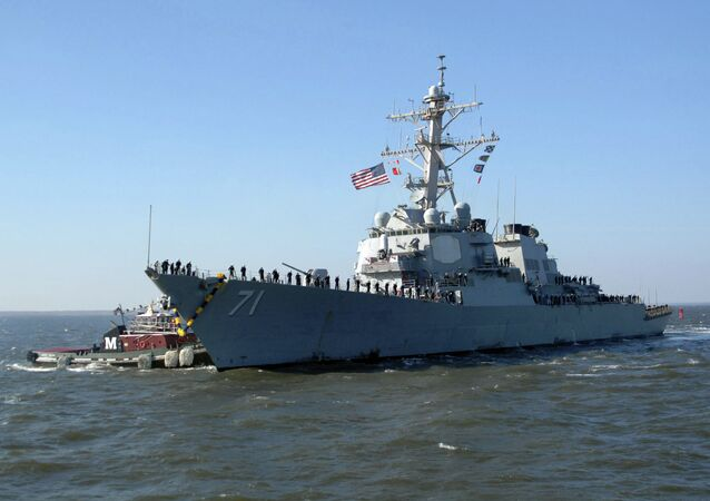 United States Navy destroyer USS Ross has entered Black Sea, to demonstrate the United States' commitment to strengthening the collective security of NATO allies and partners in the region.