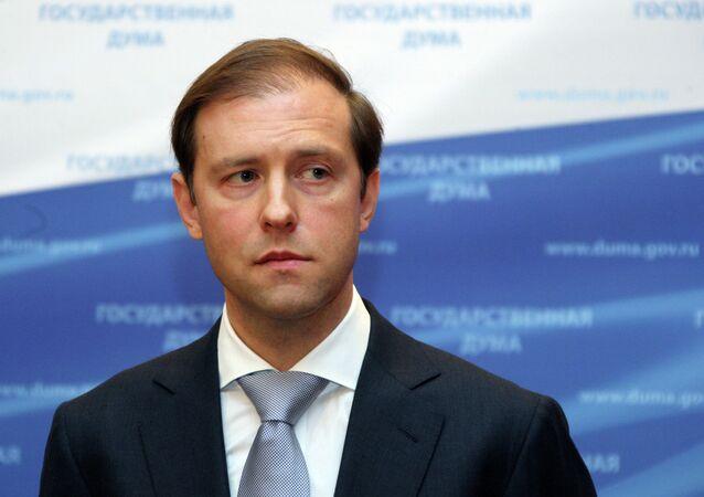 В Госдуме РФ прошла выставка промышленных парков России