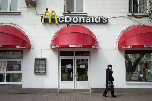 McDonald's has filed at least eight lawsuits against Russia's Pension Fund, saying it refused to accept relevant documents from the company. - Sputnik International