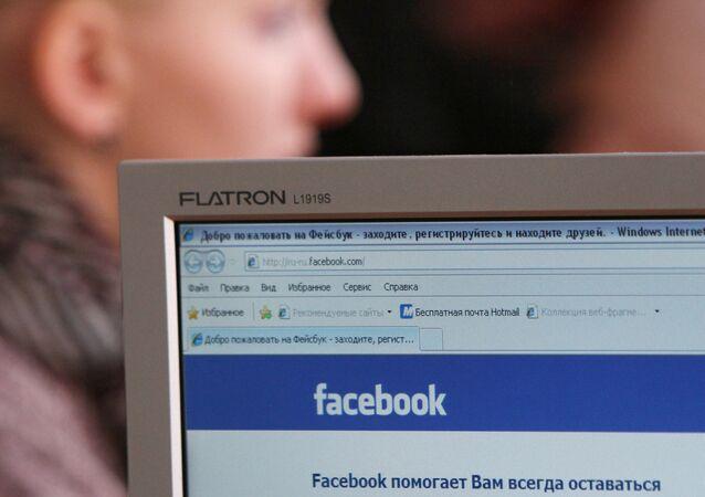 Вы часто общаетесь в соцсетях (ВКонтакте, в Одноклассниках, в Фейсбуке)? Do you often chat in the social network (Facebook, VКontakte, Odnoklassniki)?