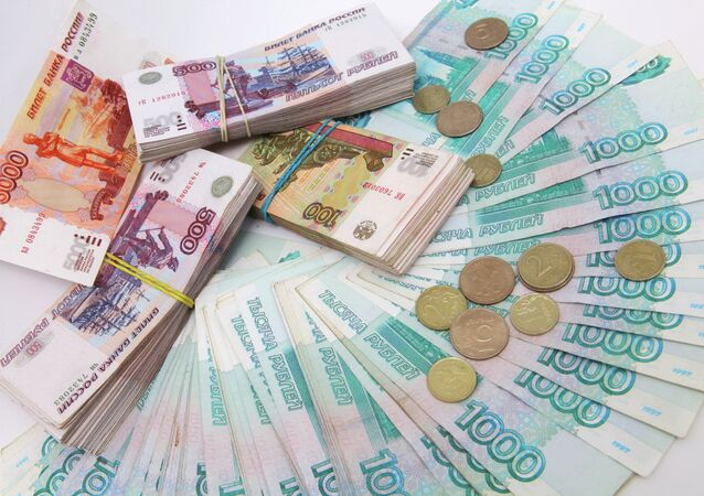 Russian Ministry of Finance has reviewed the main characteristics of the federal budget for the 2015-2017, increasing the budget deficit level from 0.4 to 0.5 percent of the GDP.