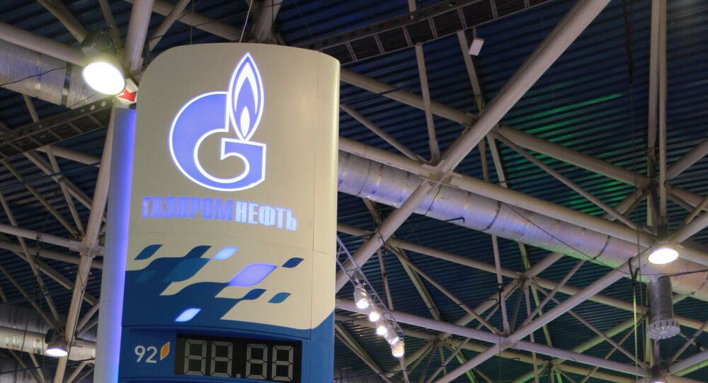Russia's Gazprom Neft oil company said it received the first portion of Kirkuk grade oil from Iraq in compensation for its past investment in the Badra field development.