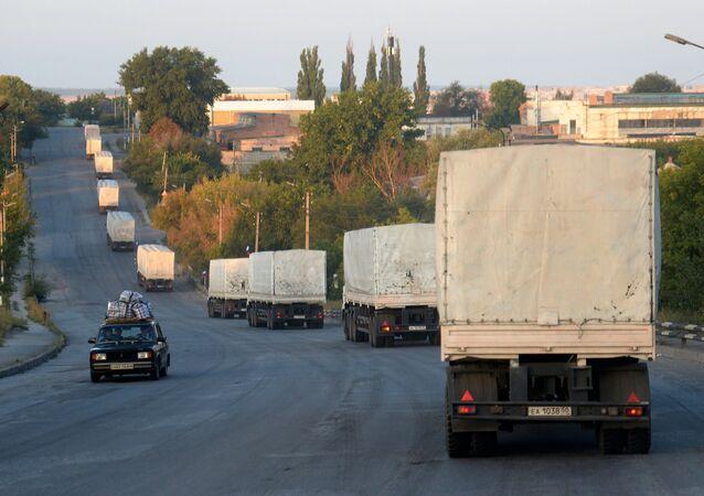 Российский конвой с гуманитарной помощью юго-востоку Украины