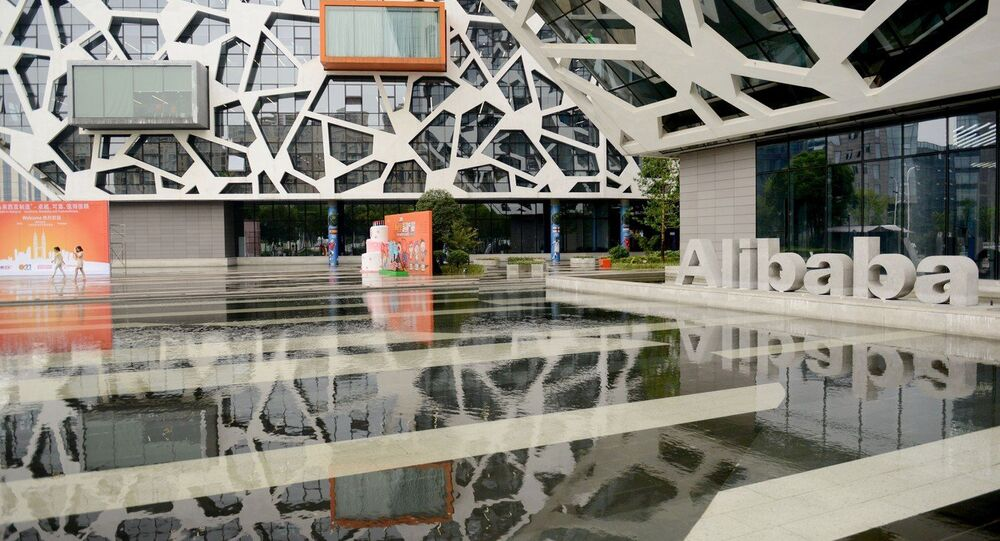 --FILE--View of the headquarters of Chinese e-commerce giant Alibaba Group in Hangzhou city, east Chinas Zhejiang province, 18 September 2014. Alibaba Group Holding Ltd. is knocking Amazon.com Inc. off its perch as the world's largest online retailer by market capitalization, signaling the ascendance of a global rival for investor and consumer dollars.