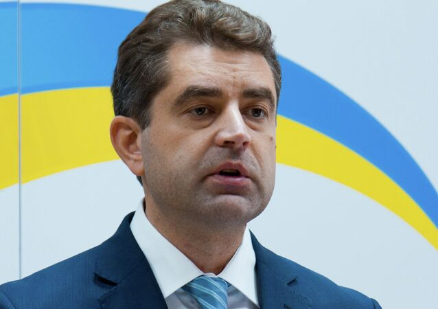 Ukrainian Foreign Ministry spokesman Yevhen Perebiynis