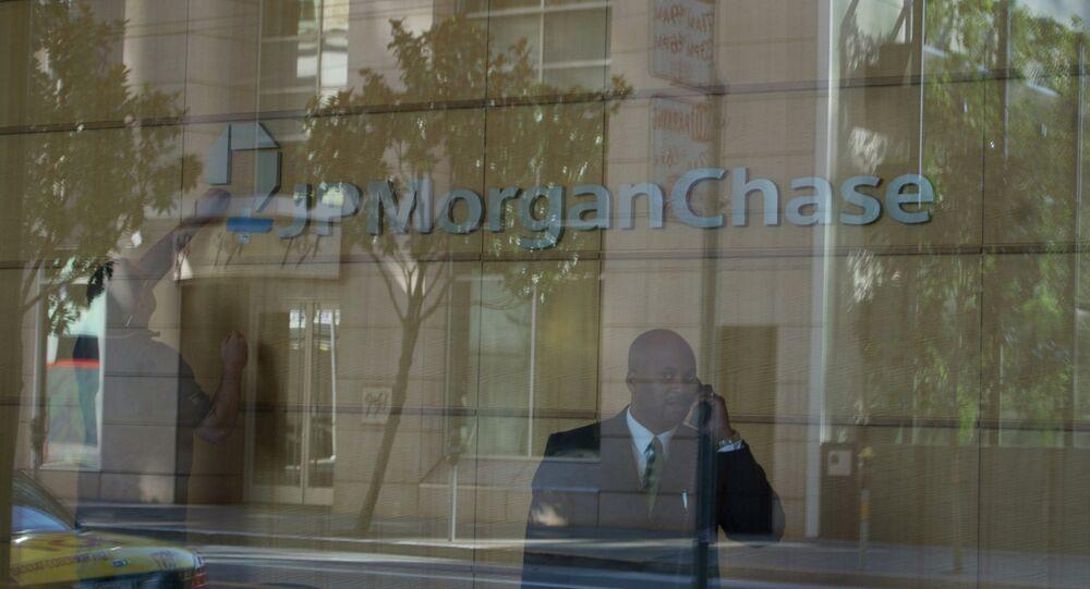 Одно из отделений банка JPMorgan Chase в Сан-Франциско