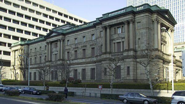 The Bank of Japan - Sputnik International