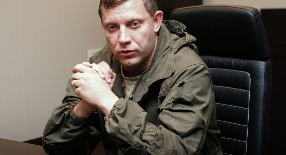 А.Захарченко получил удостоверение кандидата на пост главы ДНР