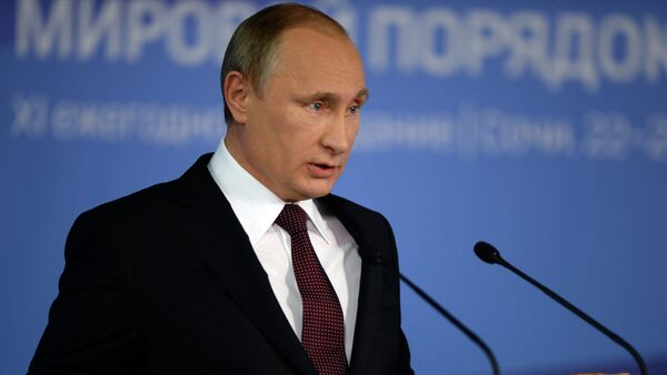 Putin takes part in the final session of 11th Valdai International Discussion Club meeting. - Sputnik International