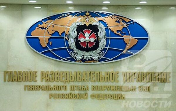 RIA Novosti, Sergey Guneev - Sputnik International